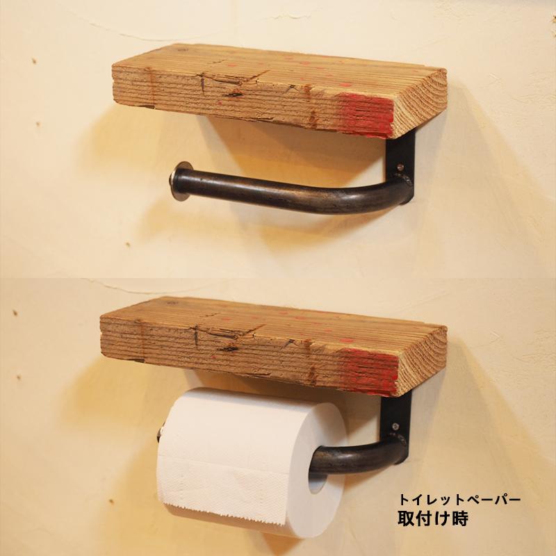 m_paperholder-001