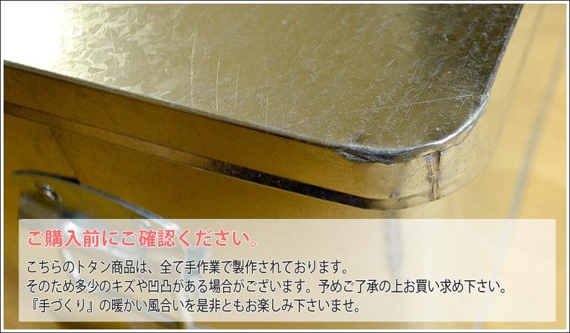 DSC_0519