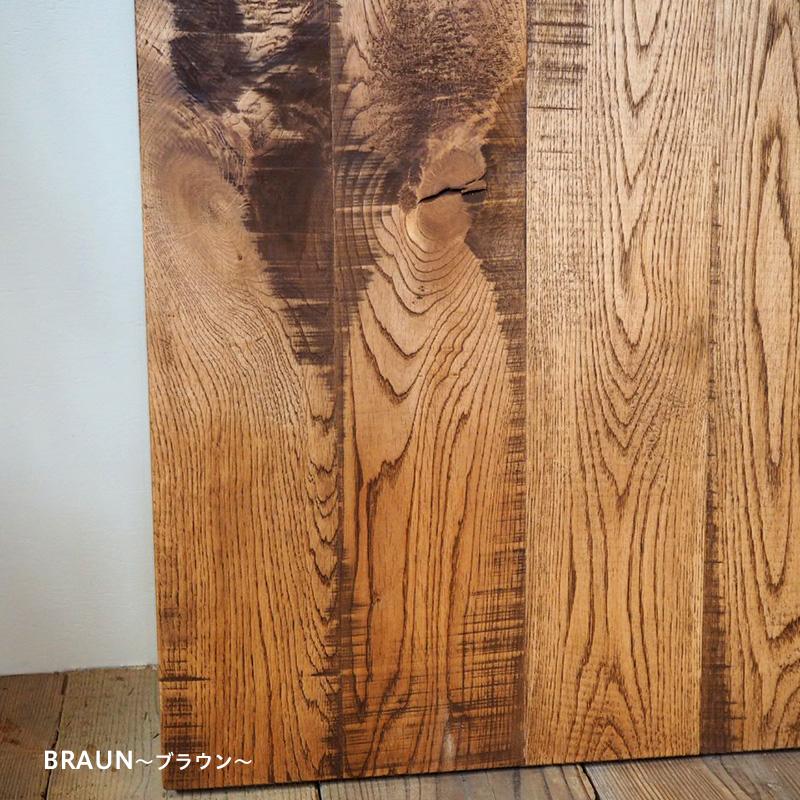 m_panel_wood_001