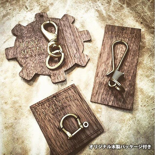 key-hang-002