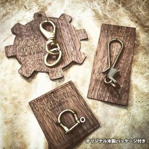 key-hang-003
