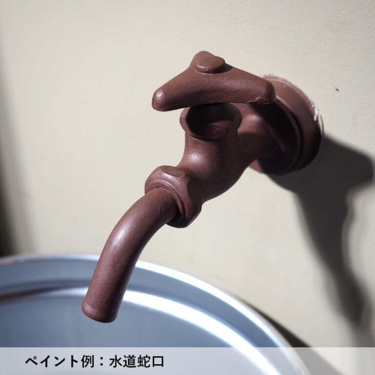 crpaint_001-80