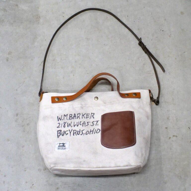 m_lab-vintagebag001
