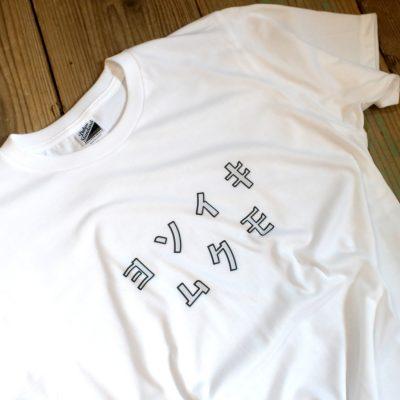 wear-print_t-003
