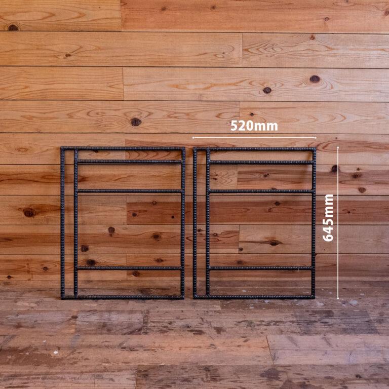 rebar_4way_table-001
