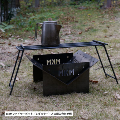 iron-firepit-bridge-001
